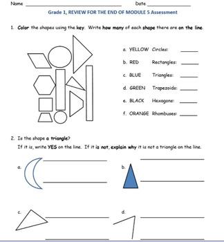 Grade 1, Math Module 5 REVIEW & ASSESSMENT Bundle w/keys (printables & Smart Bd)