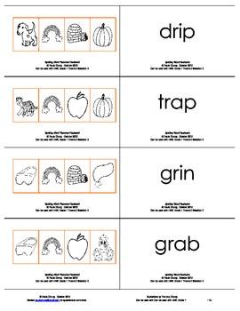 Grade 1 Phoneme-Word Flashcards (paula chung)
