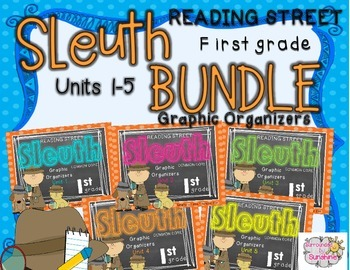 Grade 1 Reading Street SLEUTH Units 1-5 BUNDLE