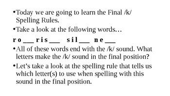 Grade 1, Saxon Phonics Lesson 29