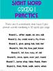 Sight Word Fluency Practice- Grade 1
