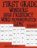 Grade 1 Wonders HFW Memory/Match Game FREEBIE