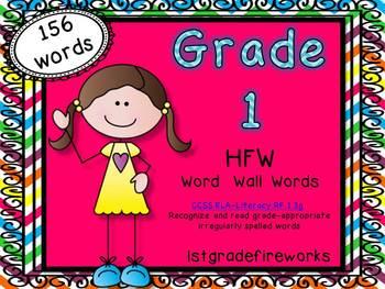 Grade 1 Word Wall