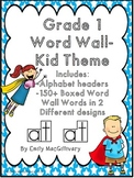 Grade 1 Word Wall: Super Hero Kids Theme (Over 150 Words)