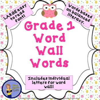 Grade 1 Word Wall Words - Owl Themed