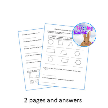 Grade 2 2D Shapes Test (French)