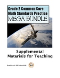 Grade 2 Common Core Math Standards Practice MEGA BUNDLE!!!