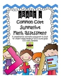 Grade 2 Common Core Summative Math Assessment