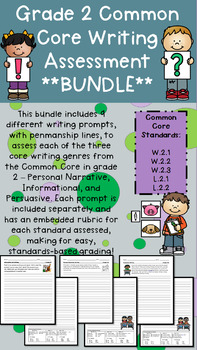 ***BUNDLE*** Grade 2 Common Core Writing Journal Prompts - with Rubrics