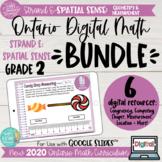 Grade 2 DIGITAL Math BUNDLE 2020 Ontario | Strand E: Spati