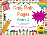 Grade 2 Daily Math Bundle