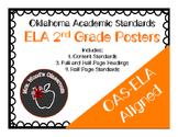 Grade 2 ELA Content Standard Posters