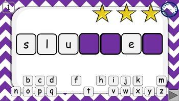 Grade 2 Engage NY Skills All Units Spelling Star Pop