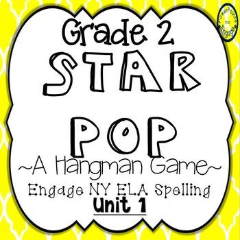 Grade 2 Engage NY Skills Unit 1 Star Pop