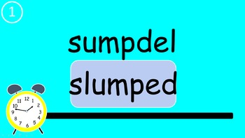 Grade 2 Engage NY Skills Unit 2 Spelling Word Scramble