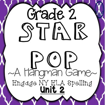 Grade 2 Engage NY Skills Unit 2 Star Pop