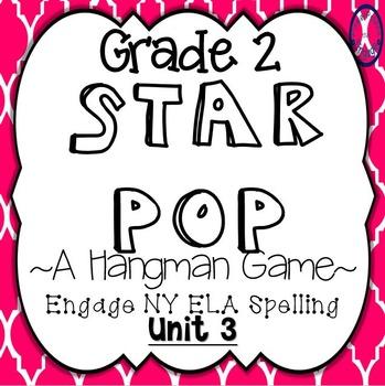 Grade 2 Engage NY Skills Unit 3 Star Pop