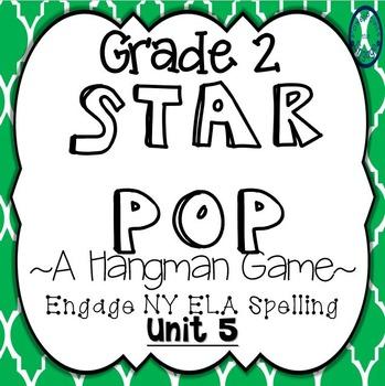 Grade 2 Engage NY Skills Unit 5 Star Pop