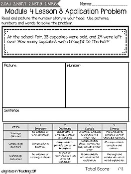 Grade 2 Engage New York Eureka Module 4 Math Application Problems with Rubric