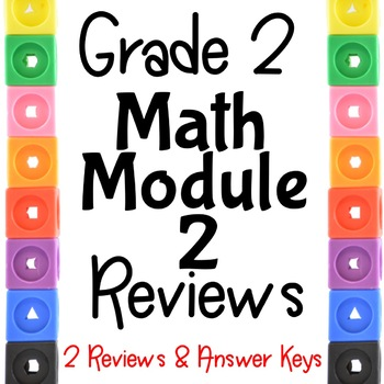 Grade 2 Math Module 2 END Module Reviews. 2 Different Ones!
