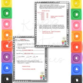 Grade 2 Math Module 3 Mid Module Reviews.  2 Different Ones!