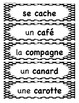 Grade 2 French Immersion Sight Words Word Wall