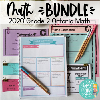 Grade 2 Guided Math Ontario: ALL STRANDS bundle!