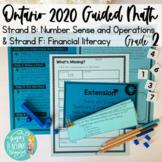 Ontario Grade 2 Math 2020 Curriculum: Number Sense & Opera