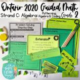 Grade 2 Guided Math: Ontario Patterning & Algebra