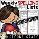 Grade 2 Regular & Challenge Spelling Lists BUNDLE Aligned with HMH Journeys