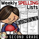 Journeys 2nd Grade Spelling Lists (Regular & Challenge) BUNDLE aligned with HMH
