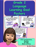 Grade 2 Language Learning Goal Posters - Ontario Curriculum