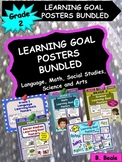 Grade 2 Learning Goal Posters - Ontario Curriculum - BUNDLED