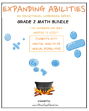 Grade 2 Math Bundle - Geometry, Algebra, M & D, Base 10 - M H or Med Conditions