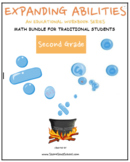 Grade 2 Math Bundle- Geometry,Algebra, M & D, Base 10 - Traditional Students