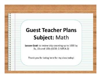 Grade 2 Math:CC2NBTA2 - Skip Counting - NO MATERIALS NEEDED! (one hour lesson)