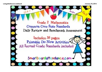 Grade 2 Math CCSS Daily Review/Benchmark Assessment Bundle