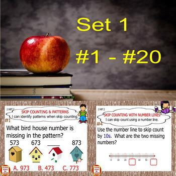 2.NBT.2 Grade 2 Math Interactive Test Prep—Skip Counting 2.NBT.2