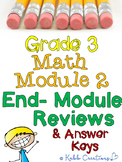 Grade 2 Math Module 2 End-Module Reviews and Answer Keys
