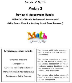 Grade 2, Math Module 3 REVIEW & ASSESSMENT Bundle w/keys (printables & Smart Bd)