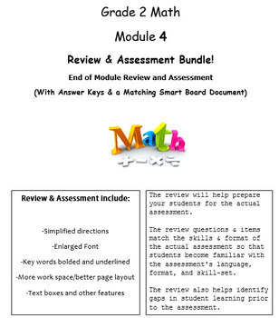 Grade 2, Math Module 4 REVIEW & ASSESSMENT Bundle w/keys (printables & Smart Bd)