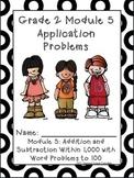 Grade 2 Math Module 5 Application Problem WORKBOOK