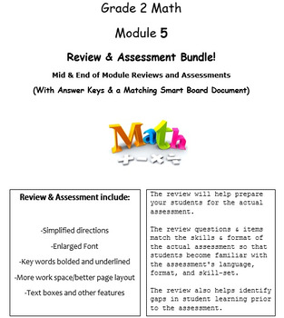 Grade 2, Math Module 5 REVIEW & ASSESSMENT Bundle w/keys (printables & Smart Bd)