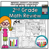 2nd Grade Math Review: Perfect math review for Distance Learning