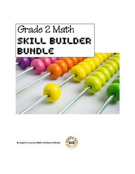 Grade 2 Math Skill Builder MEGA BUNDLE