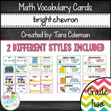 Math Vocabulary Cards ~ Grade 2 (bright chevron)