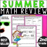 2nd Grade Summer Math Review   Digital and Printable