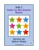 Grade 2 Operations and Algebraic Thinking Assessment Workbook