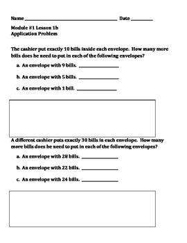 Grade 2 Module 1 Application Problems