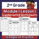 2nd Grade Module 1 Lesson 1 Supplemental Worksheets - Making Ten / Adding to Ten